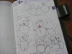 f:id:kimicooldad:20080209144505j:image
