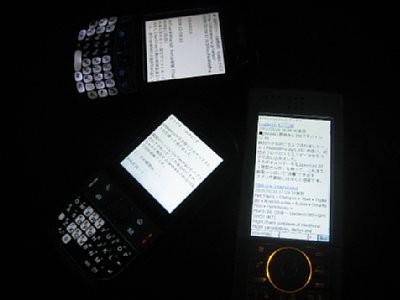 f:id:kimicooldad:20080328181034j:image