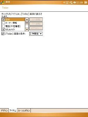 f:id:kimicooldad:20080401063321j:image