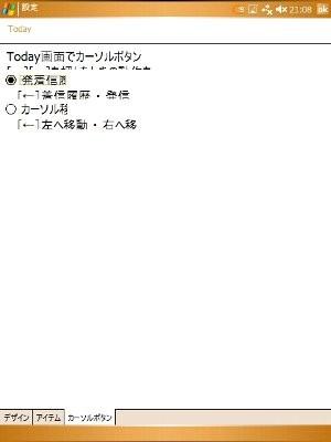 f:id:kimicooldad:20080401063418j:image