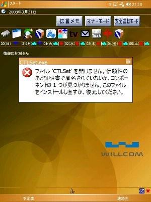 f:id:kimicooldad:20080401063501j:image