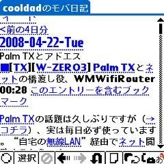 f:id:kimicooldad:20080427235211j:image