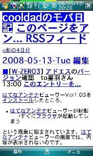 f:id:kimicooldad:20080514011834j:image