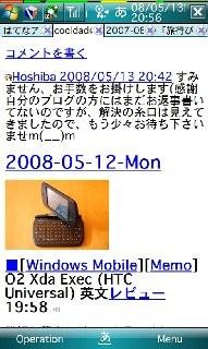 f:id:kimicooldad:20080514011837j:image