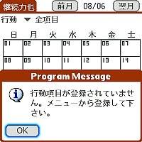 f:id:kimicooldad:20080707061601j:image