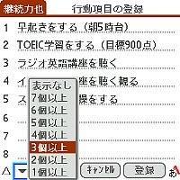 f:id:kimicooldad:20080707061604j:image