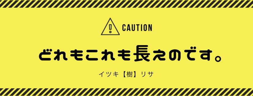 f:id:kimidori-www:20180821231553p:plain