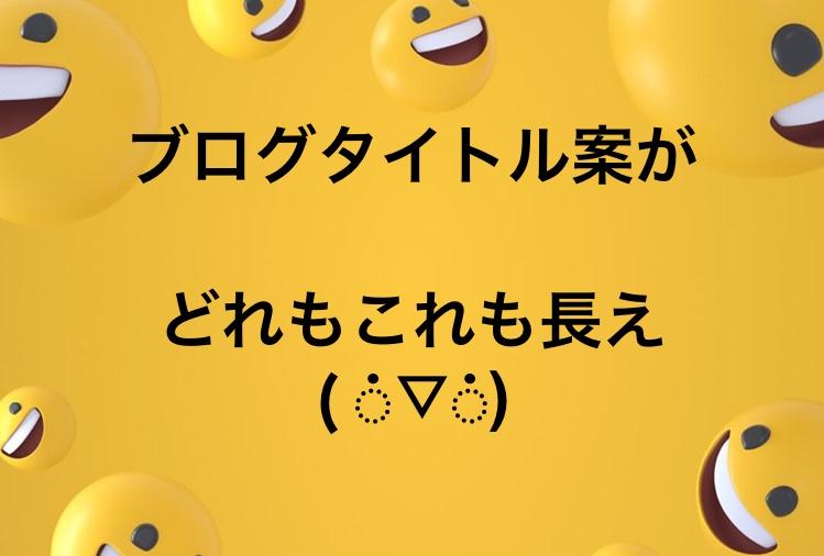 f:id:kimidori-www:20180821235206j:plain