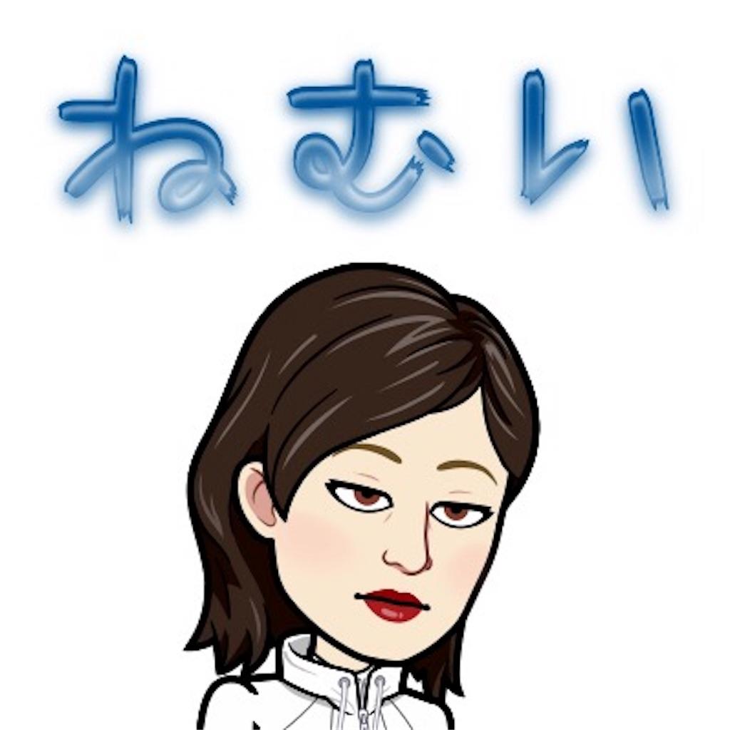 f:id:kimidori-www:20180912074003j:image