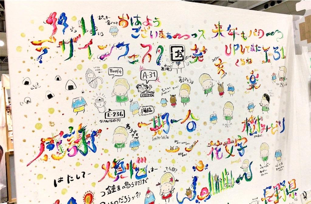 f:id:kimidori-www:20181112064946j:image
