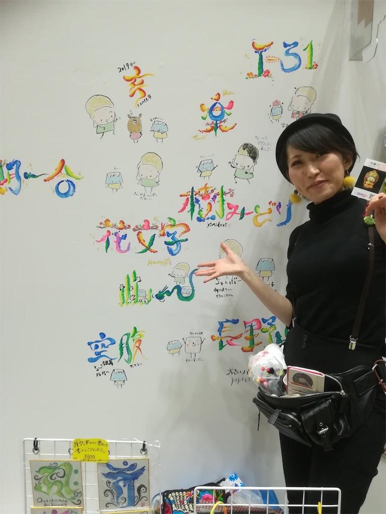 f:id:kimidori-www:20181112064949j:image