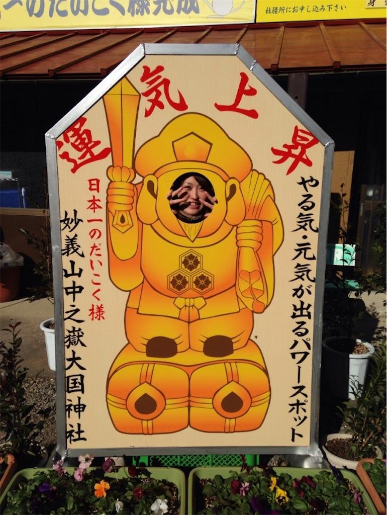f:id:kimidori-www:20181202015829j:image