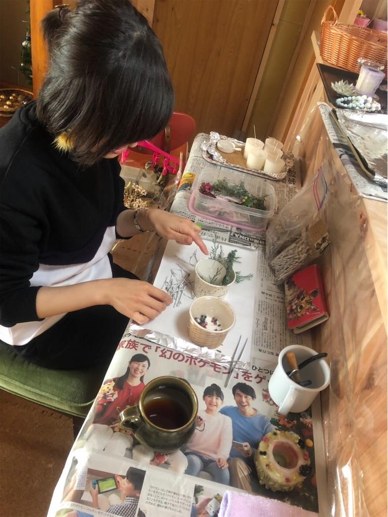 f:id:kimidori-www:20181220181617j:image