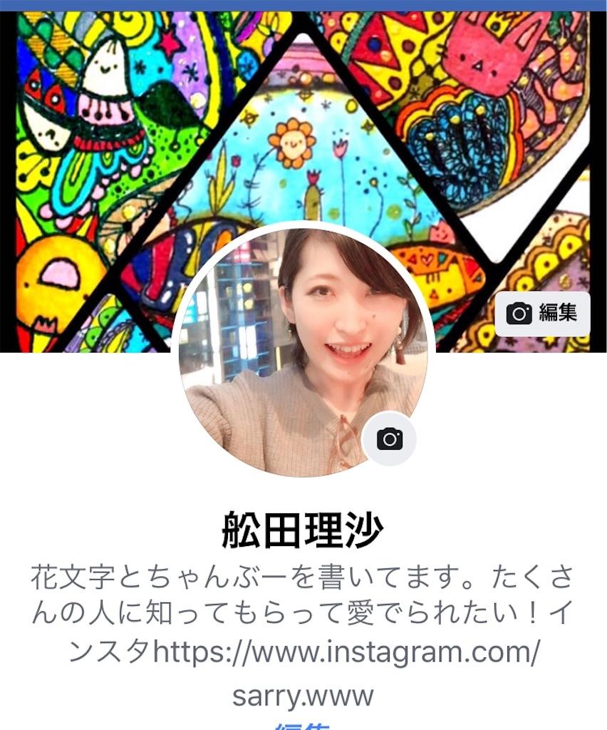 f:id:kimidori-www:20190407235136j:image