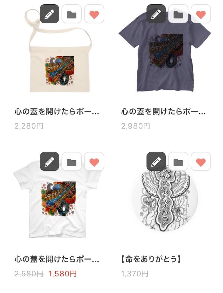 f:id:kimidori-www:20190803222132j:image