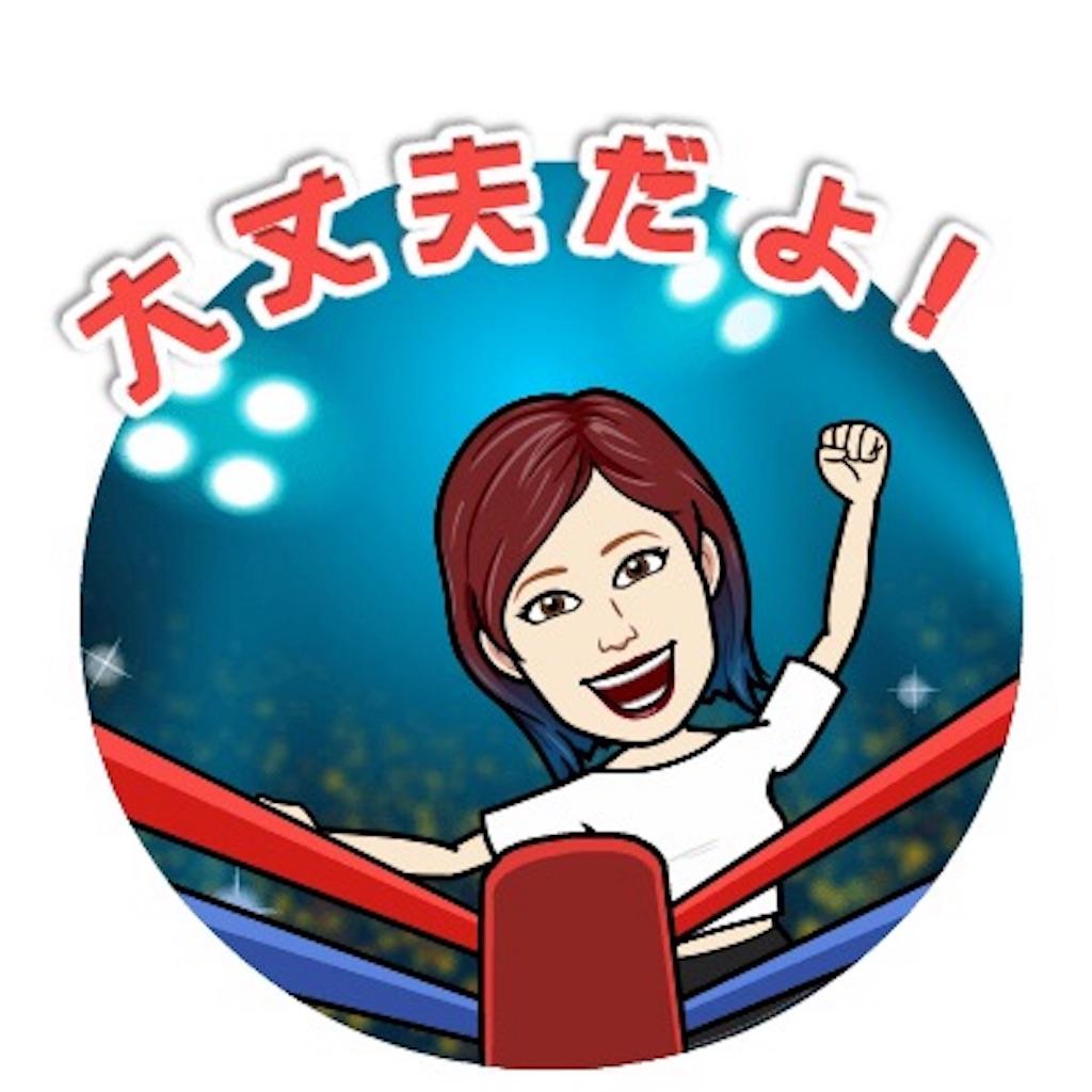 f:id:kimidori-www:20190826125338j:image