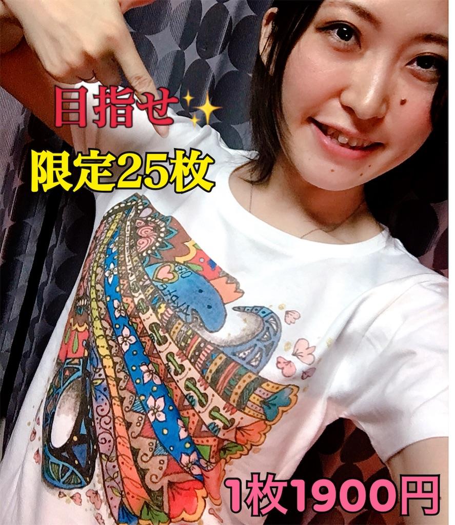 f:id:kimidori-www:20190905135129j:image