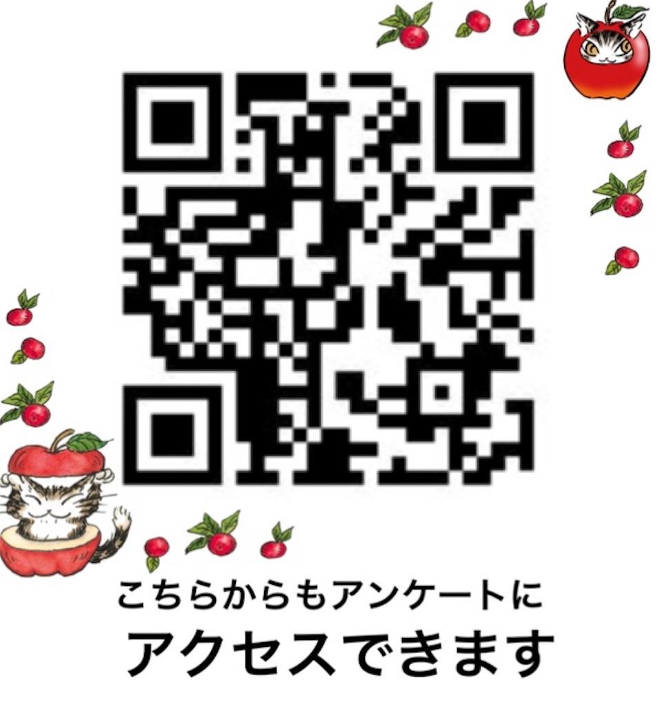 f:id:kimidori-www:20190905135136j:image