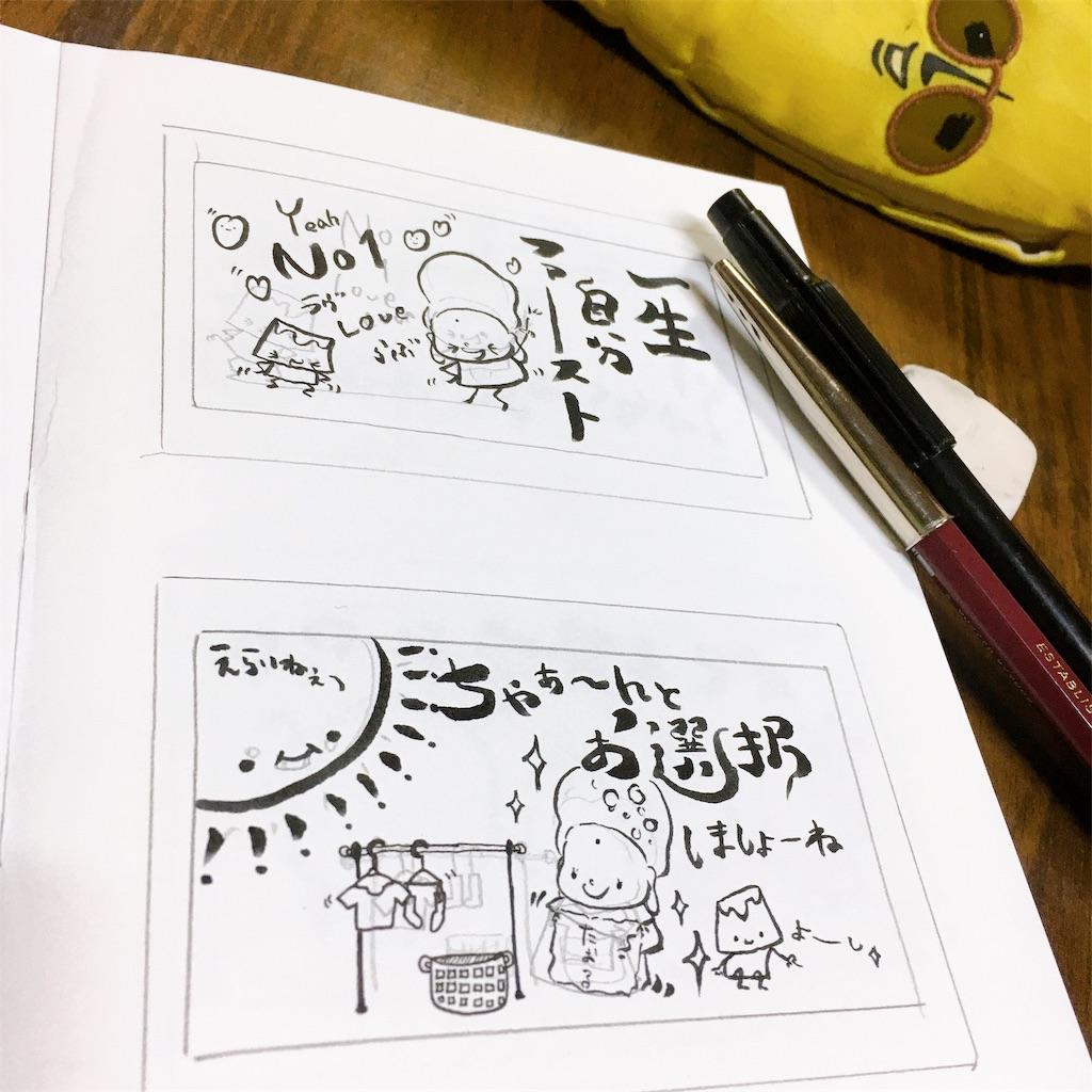 f:id:kimidori-www:20191018160402j:image