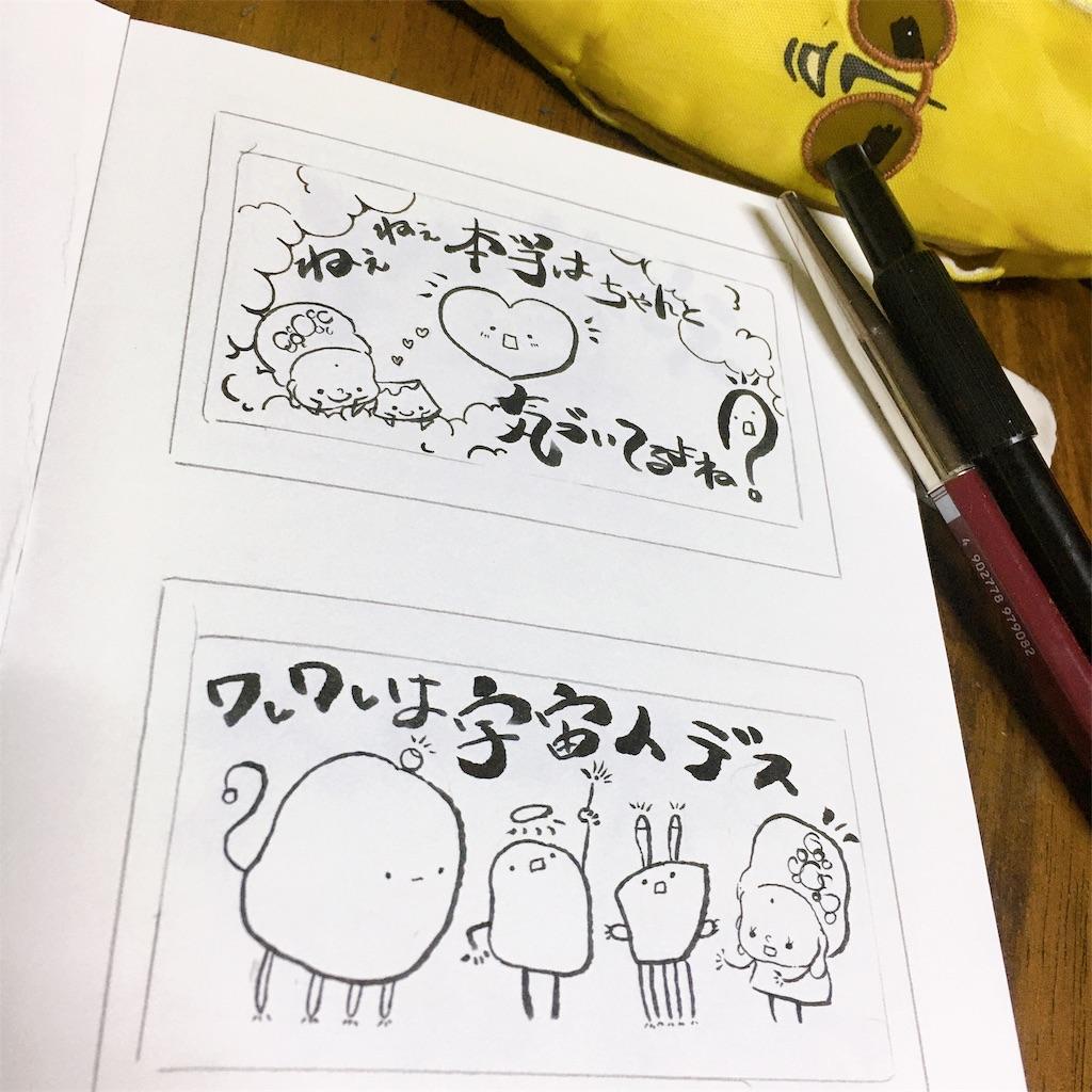 f:id:kimidori-www:20191018160406j:image