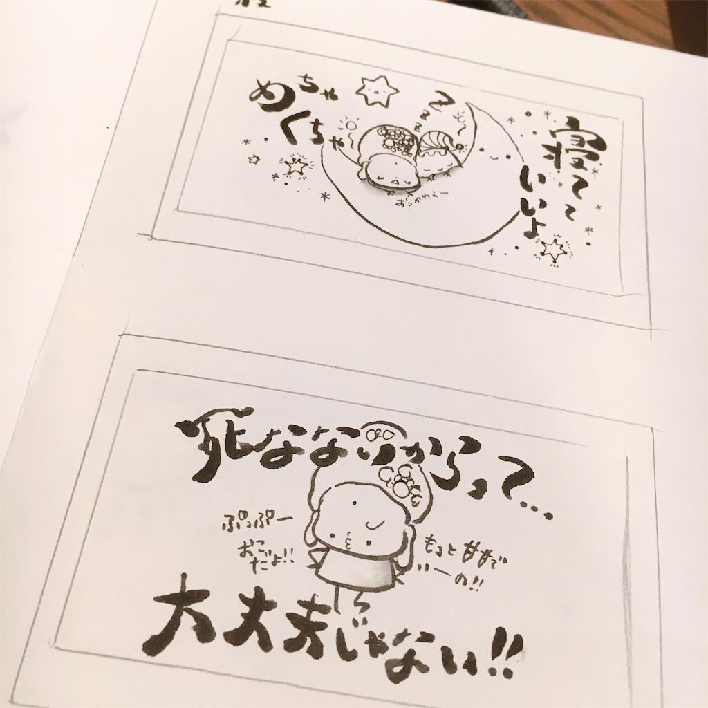 f:id:kimidori-www:20191018160507j:image