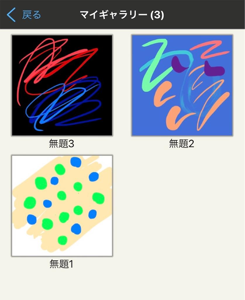 f:id:kimidori-www:20191121025159j:image