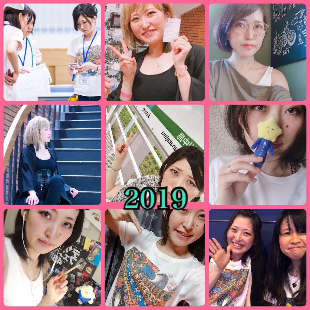 f:id:kimidori-www:20191206002749j:image