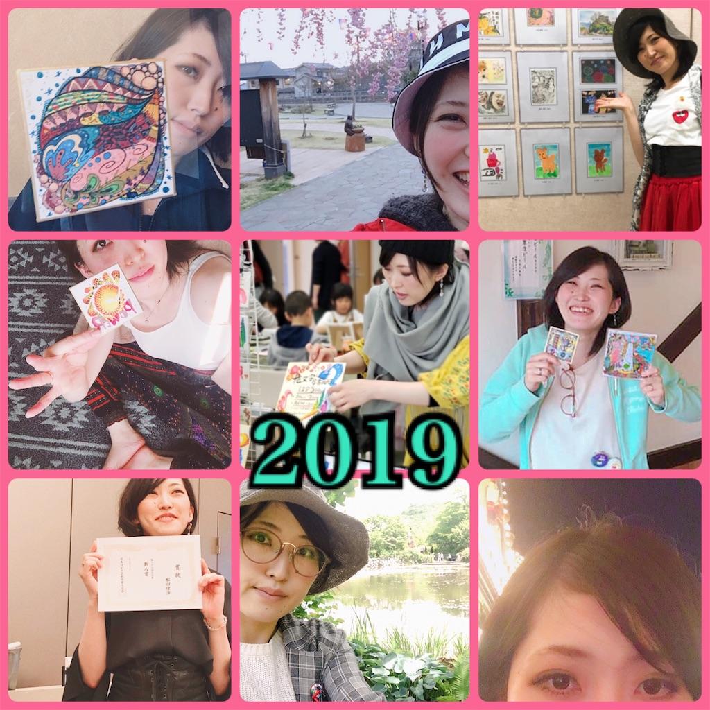 f:id:kimidori-www:20191206002759j:image