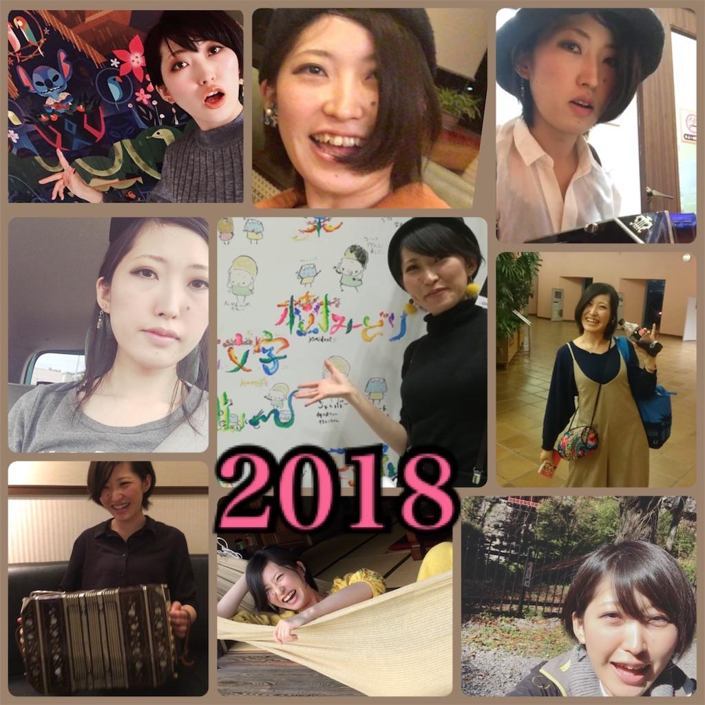 f:id:kimidori-www:20191206002808j:image