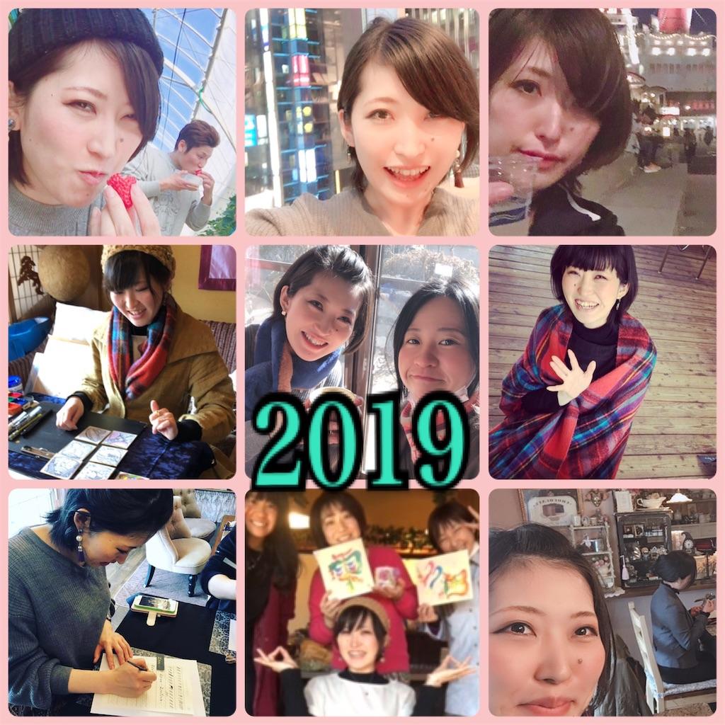 f:id:kimidori-www:20191206002816j:image