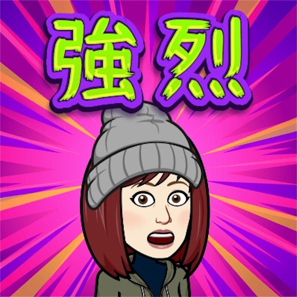 f:id:kimidori-www:20200126233809j:image