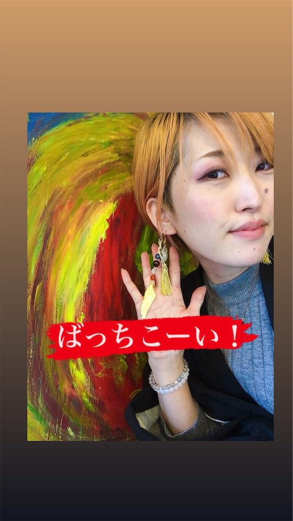 f:id:kimidori-www:20201119010208j:image