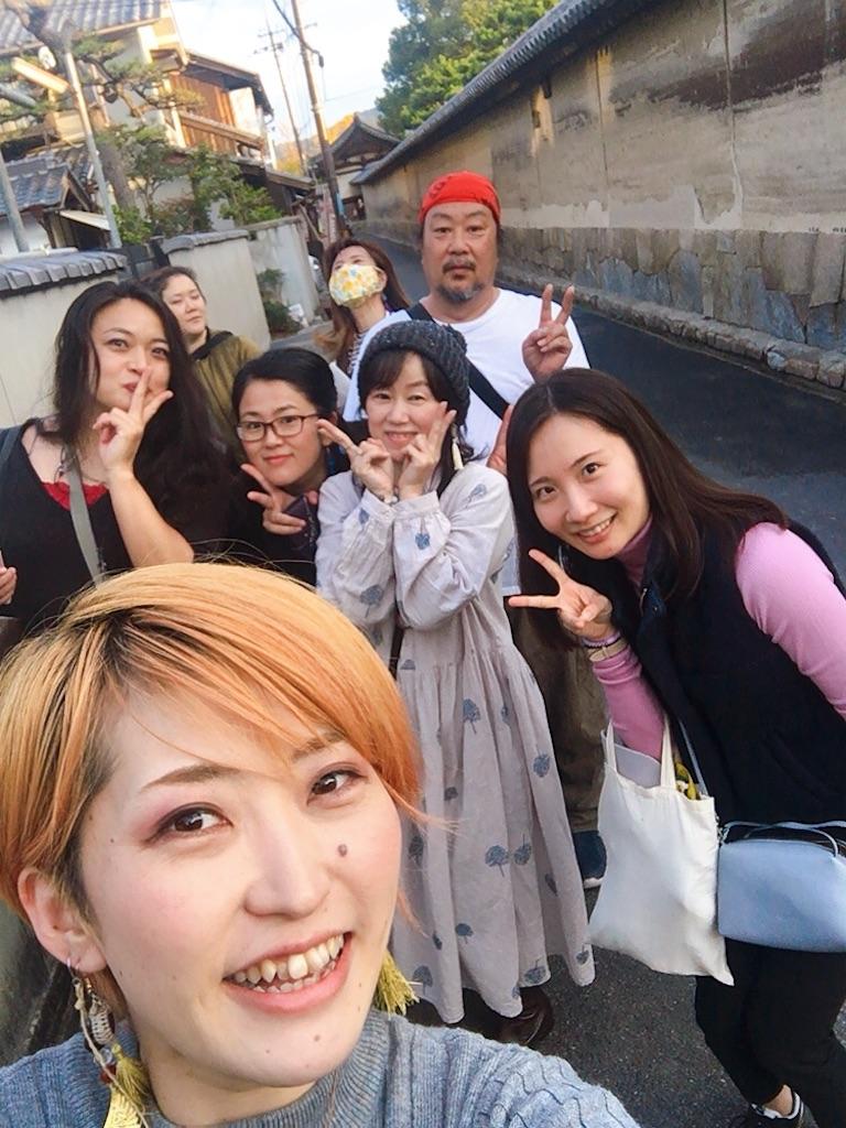 f:id:kimidori-www:20201119011825j:image