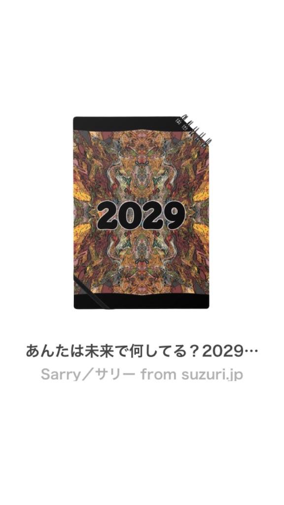 f:id:kimidori-www:20201121023958j:image