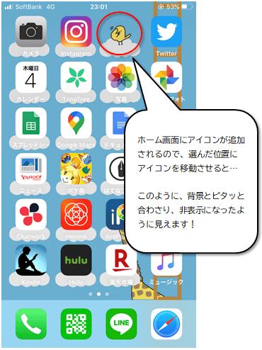 iphone_homeimage