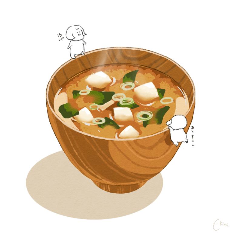 味噌汁_イラスト