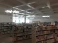 海みらい図書館6