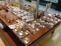 スーパーマーケット9