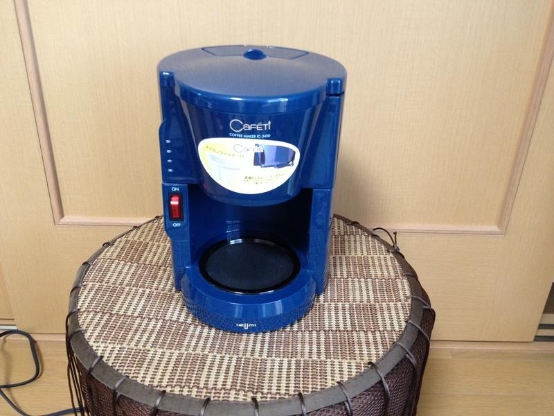 コーヒー0321