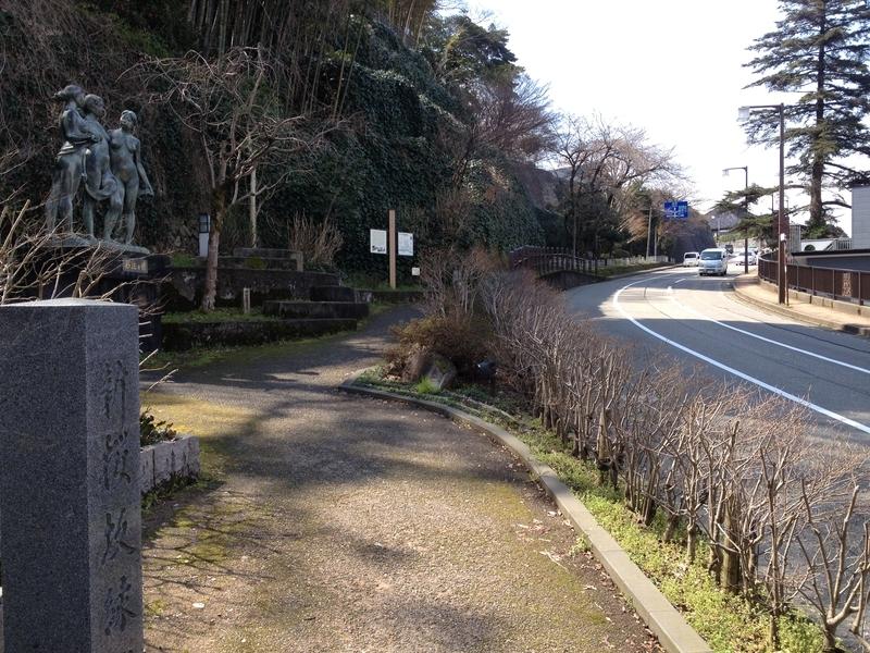 清川町新桜坂4