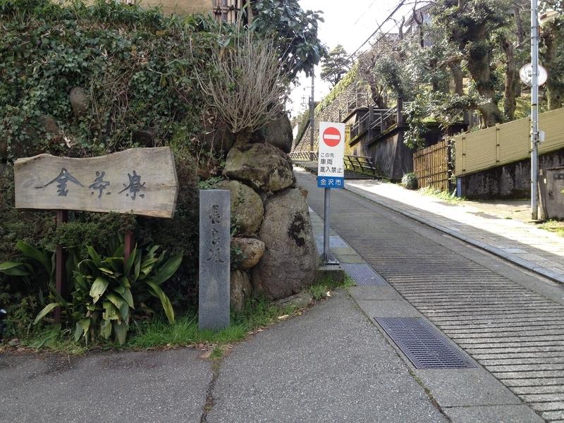 清川町長良坂2