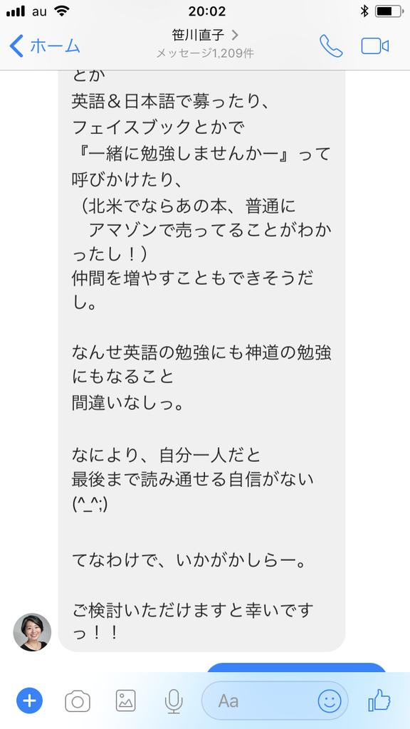 f:id:kimieru:20180125212725p:plain