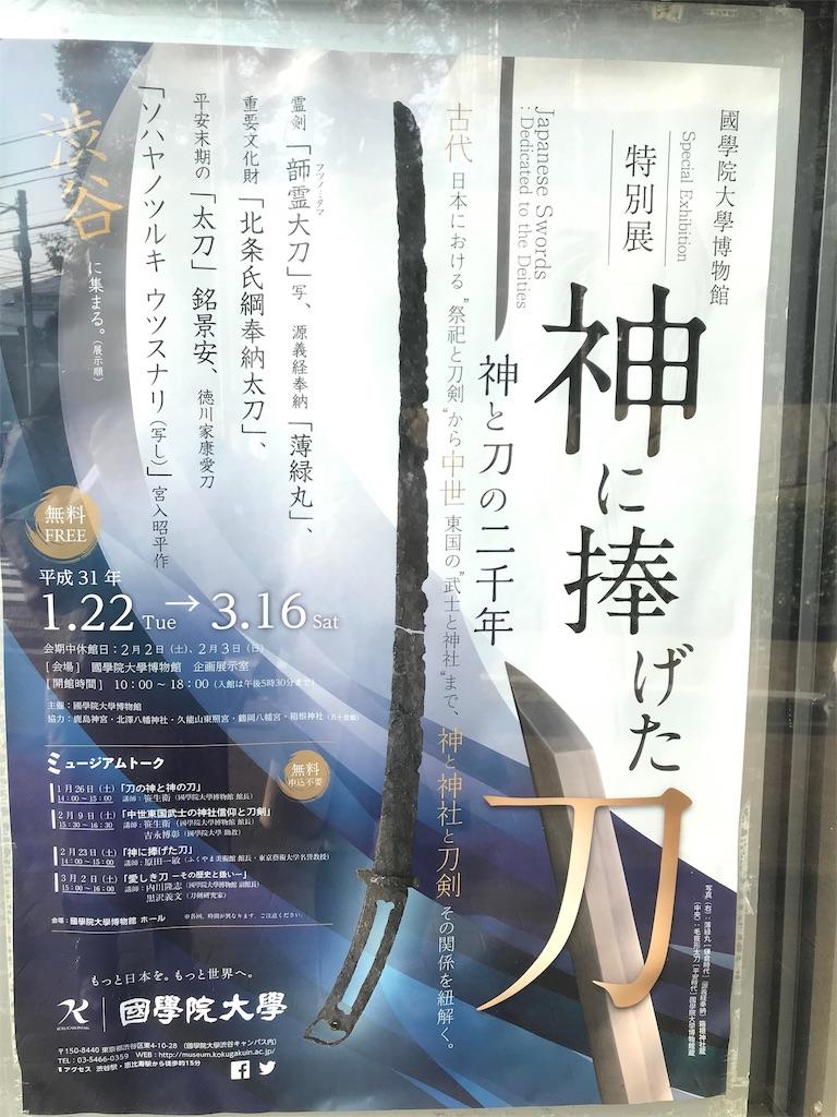 f:id:kimigata:20190314010201j:image