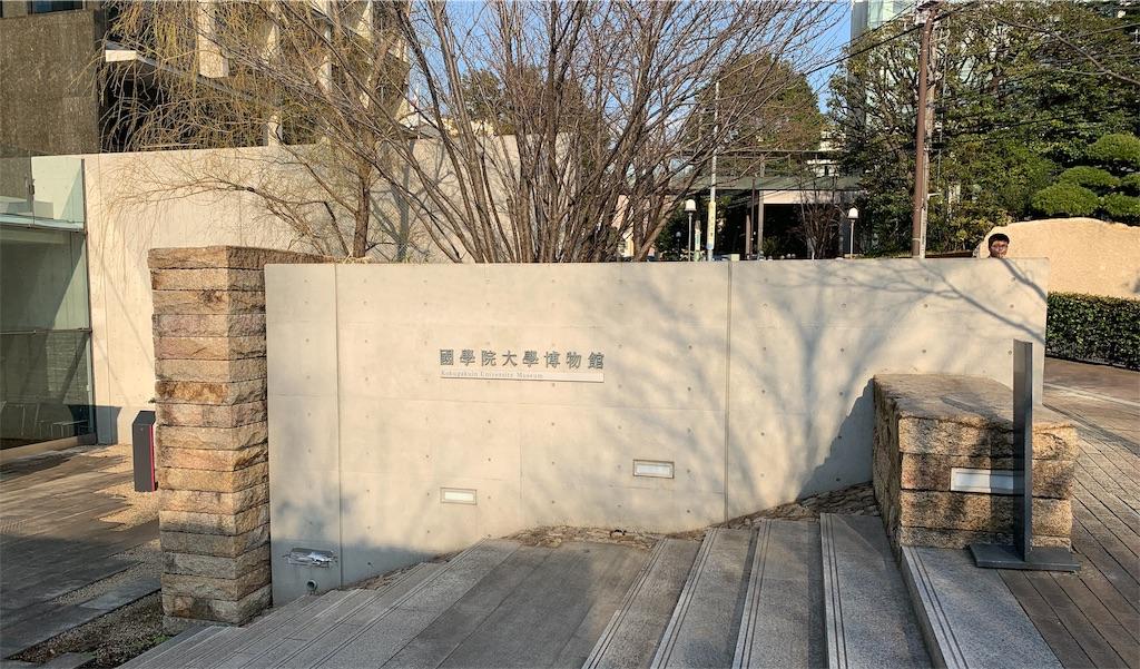 f:id:kimigata:20190314024307j:image
