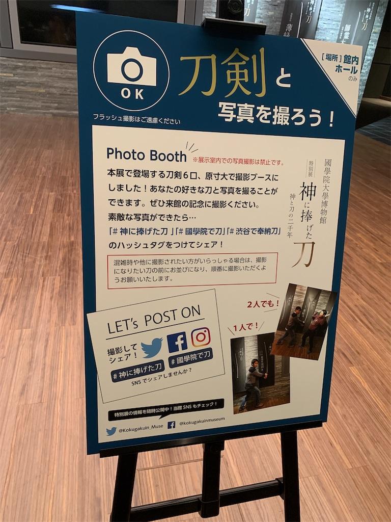 f:id:kimigata:20190314045923j:image
