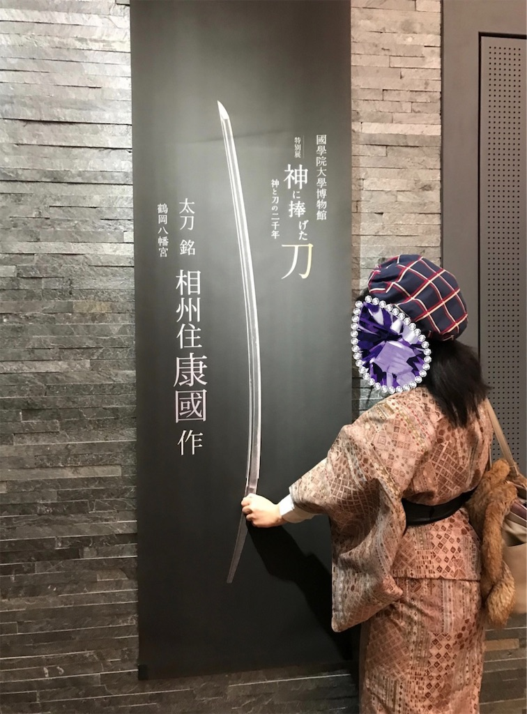 f:id:kimigata:20190314050057j:image