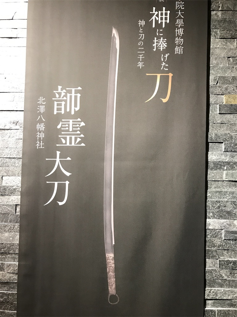 f:id:kimigata:20190314210718j:image