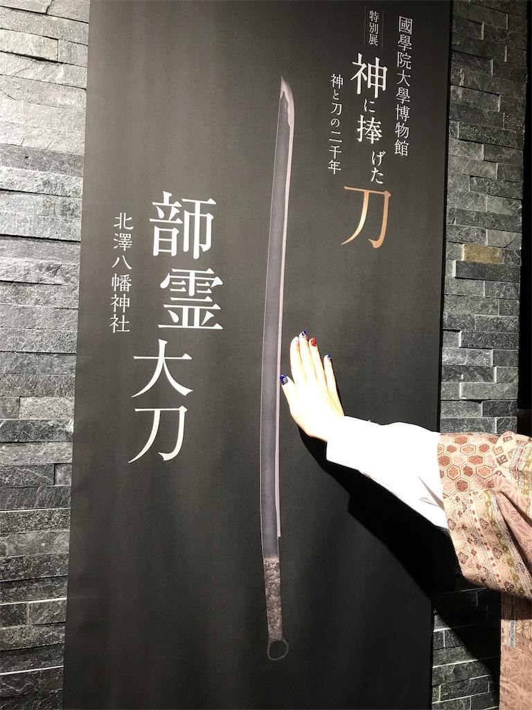 f:id:kimigata:20190314210732j:image
