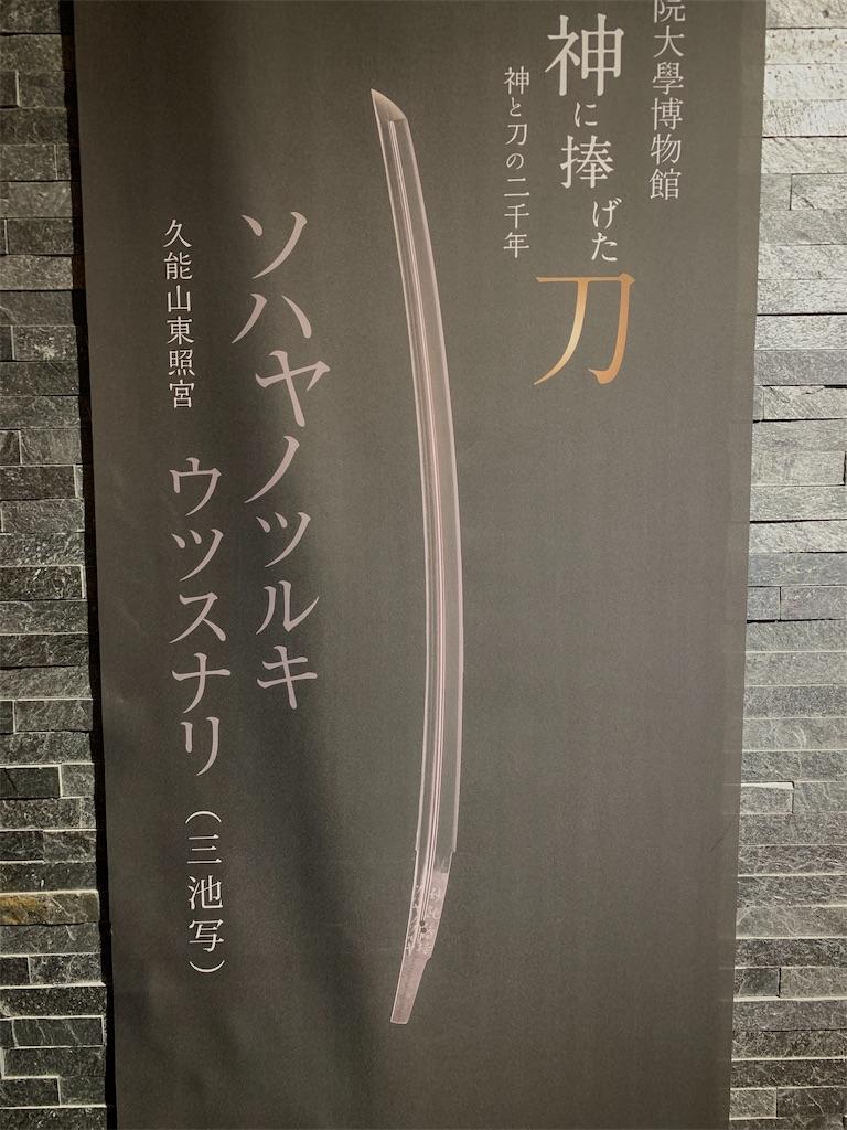 f:id:kimigata:20190314210843j:image