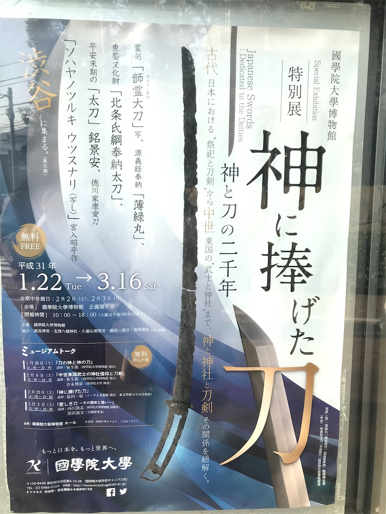 f:id:kimigata:20190315223012j:image